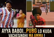 PUBG Version Tollywood Movie Scenes