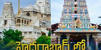 Prominent Temples In Hyderabad