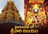 Hyderabad's 2nd Tirumala Balaji Temple
