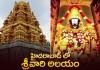 Hyderabad's 2nd Tirumala Balaji Temple