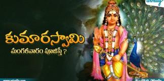 Lord Kumaraswamy