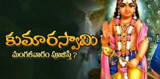worship Lord Hanuman Archives - Wirally com