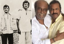 Collection King Mohan Babu