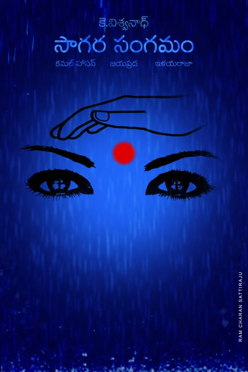 1. Sattiraju Sagara Sangamam Minimal Poster