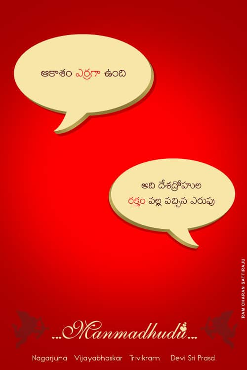 10. Sattiraju Manmadhudu Minimal Poster