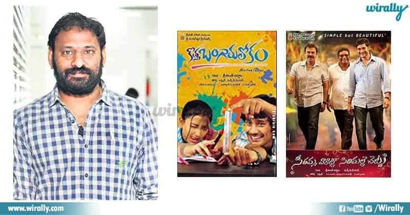 Telugu Directors Second Movie Jinx