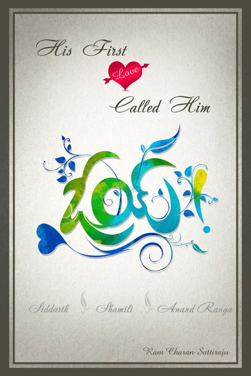 12. Sattiraju Oye Movie Minimal Poster