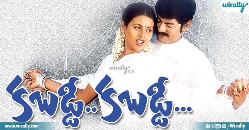 Ubhaya Godavari based Movies