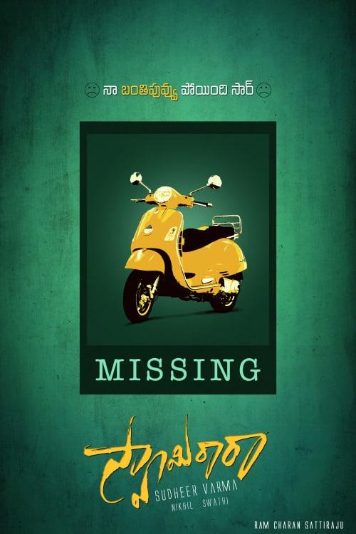 13. Sattiraju Swamy Ra Ra Minimal Poster