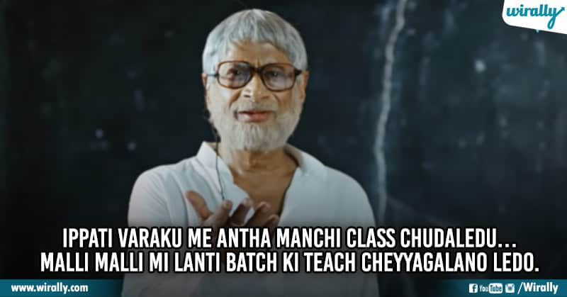 funny dialogues by our class Teachers