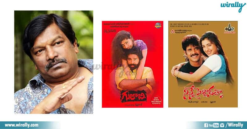15 Telugu Directors Who Broke 'Second Movie Jinx