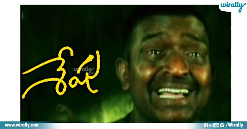 Your Name Is As A Film Title In Tollywood