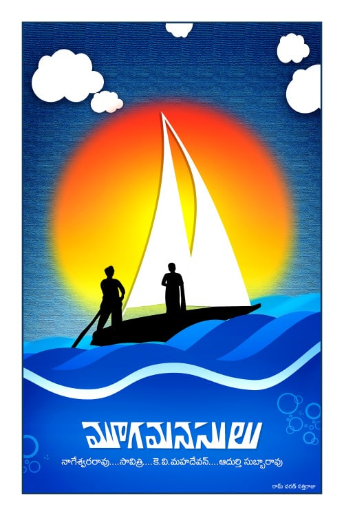 3. Sattiraju Mooga Manasulu Minimal Poster