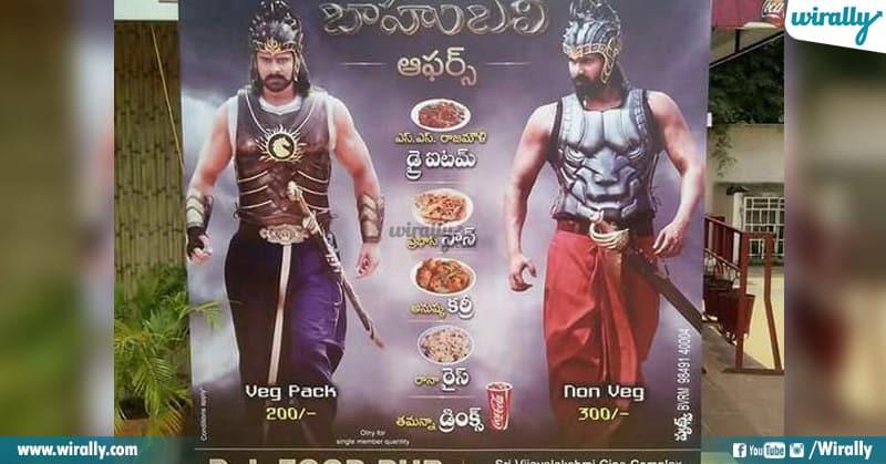 6-Bahubali menu