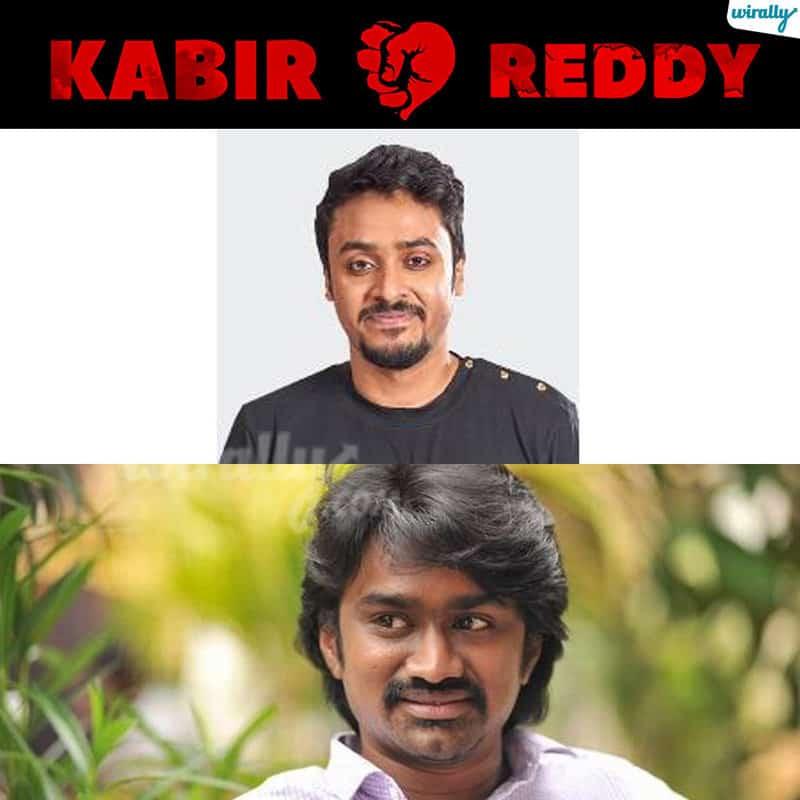 Arjun Reddy vs Kabir Singh