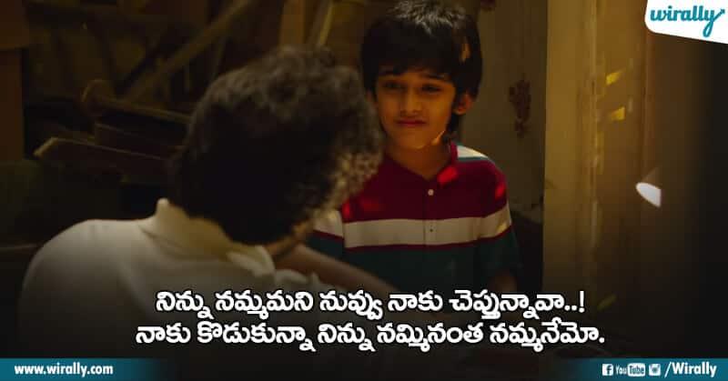 Emotional Dialogues Nani's Jersey movie