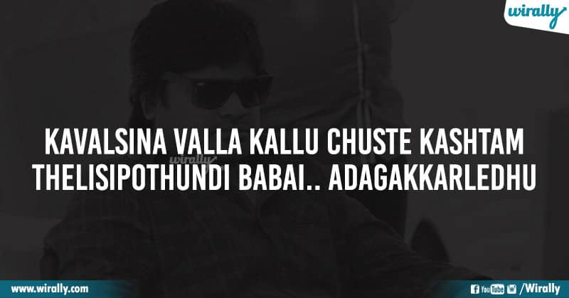 best One-liners dialogues our Directors