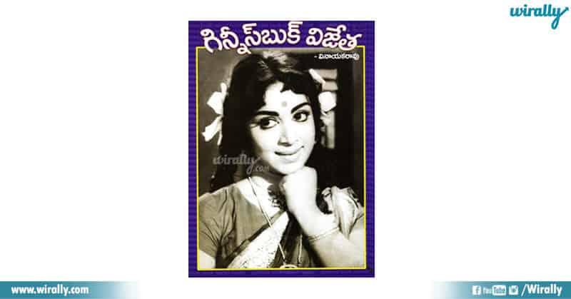 Telugu legends Actors books