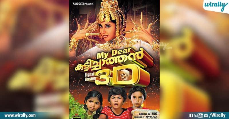 9-First 3d movie