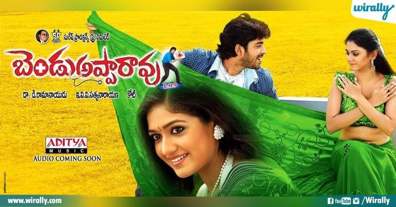 Ubhaya Godavari based Movies