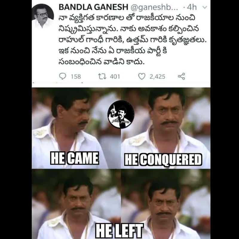 Funny memes Bandla Ganesh Quit Politics