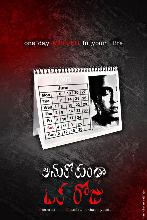 9. Sattiraju Anukokunda Oka Roju Minimal Poster