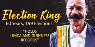 Padmarajan Contested In 199 Elections