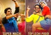 Pakka Mass Allu Arjun & Dance