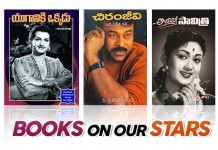 Telugu legends Actors books