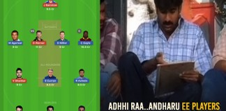 Dream 11 Players