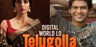 Telugu People Ruling Digital World