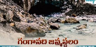Origin Of Holy River Ganga