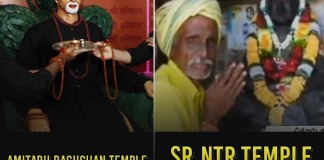 Indian Celebrities and Politicians temples
