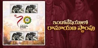 Stamp On Ramayana Theme