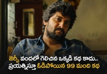 Emotional Dialogues Nani's Jersey movie