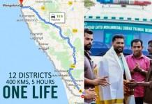 Kerala Ambulance Driver Hasan