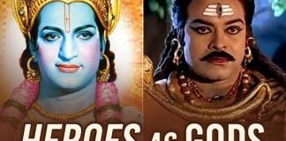 Our telugu heroes embodiment as gods - Web