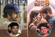 Telugu Directors Second Movie Jinx