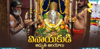 Famous Lord Ganapathi Temples