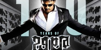 years of billa 10 - Web