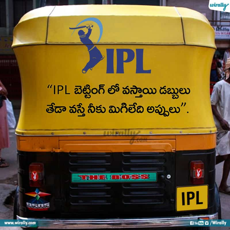 telugu crazy slogans IPL teams
