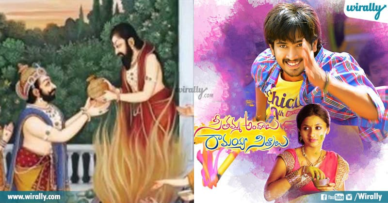 What If Different Chapters Of Ramayana Had Our Telugu Film