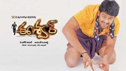 Prabhas Eeshwar Movie Poster