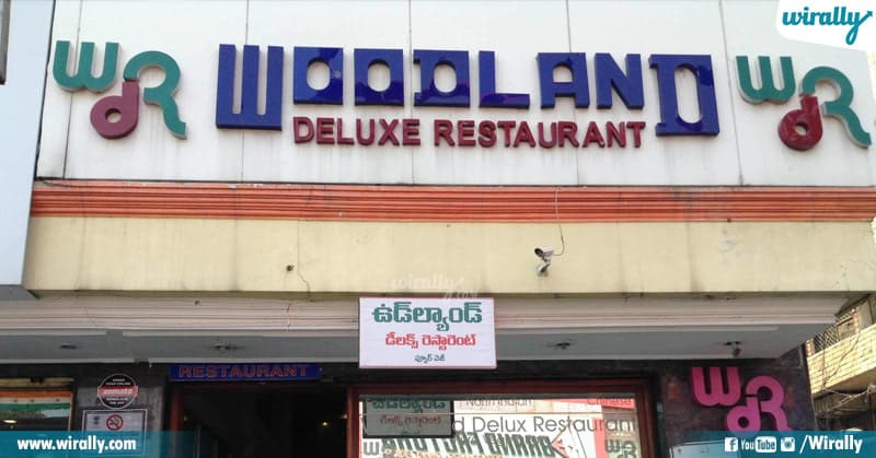 Thali Restaurants