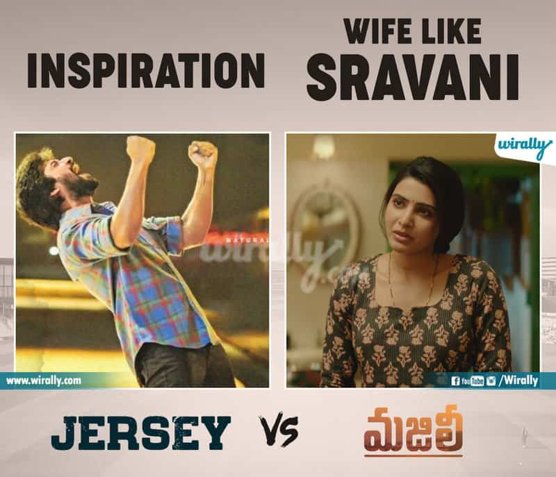 Similar In Between Majili & Jersey