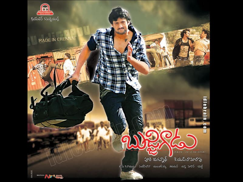 Prabhas Bujjigadu Movie Posters