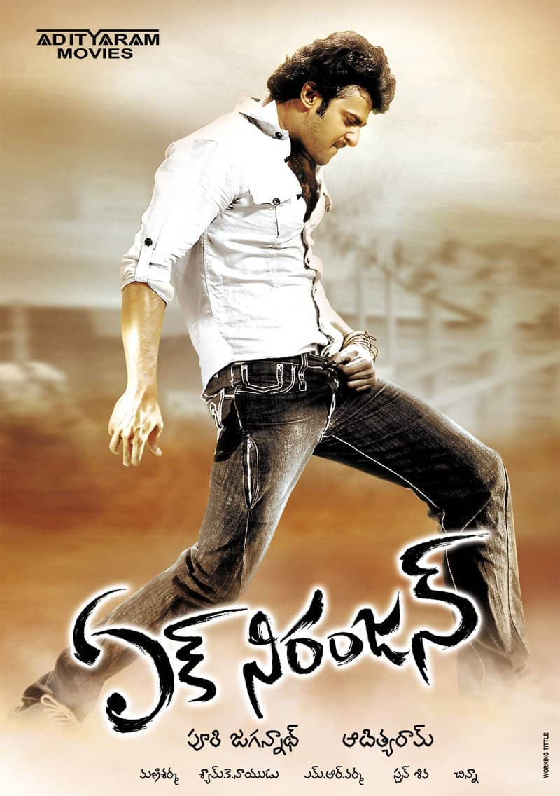 Prabhas Ek Niranjan Movie Posters