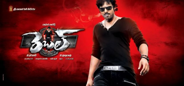 Prabhas Rebel Movie Posters