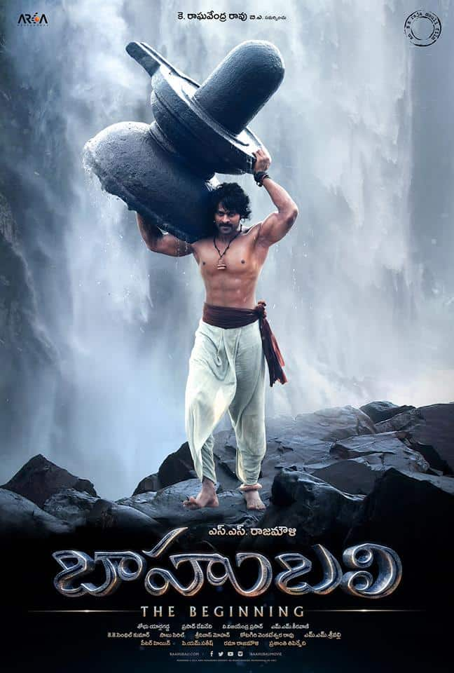 Prabhas Baahubali 1 Movie Posters