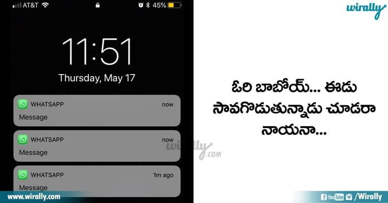 When Mobiles Notifications Were Dialogues